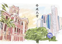 扒一扒香港留学的奖学金,真丰厚!
