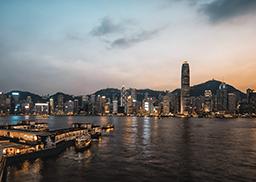 注册香港公司具体有哪些好处?怎么注册香港公司