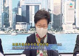 香港疫情的真实情况,这两天深圳湾通关挤爆,广东已感染3例