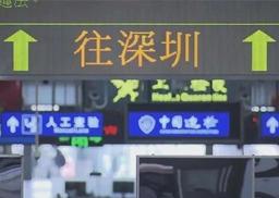 """从香港回内地过年的""""形势分析"""",通关攻略已为你整理好"""