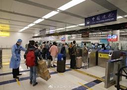 注意啦!3月1日起,深圳口岸对入境广东的港人有新的检测标准!