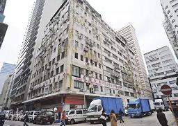 """在香港,睡""""办公室""""也犯法?"""