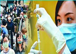 """港府为推动更多市民打疫苗,提出种疫苗,可享7大""""特权!"""