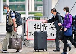 最新!香港去东莞隔离攻略(截止6.1)