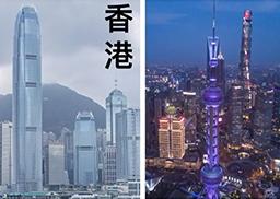 香港身份vs内地一线城市户口,你选择哪一个?